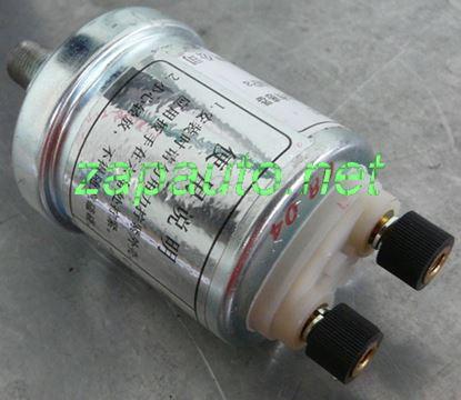 Изображение Датчик давления воздуха двигателя