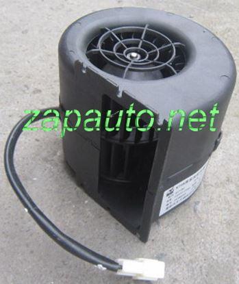 Изображение Мотор отопителя (печка)