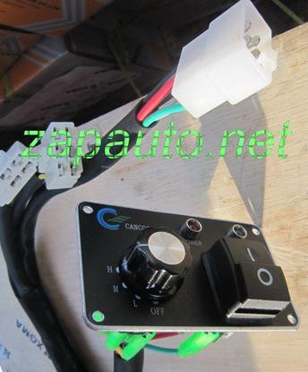 Изображение Панель управления кондиционером, отопителем XG932II, XG951II, XG953II, XG955II