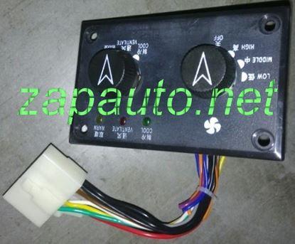 Изображение Панель управления кондиционером, отопителем XG932H, XG935H, XG942H, XG951H, XG953H, XG955H, XG958H, XG962H