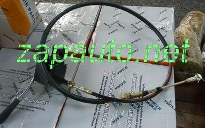 Изображение Переключатель скоростей XG931III, XG932III, XG935III, XG951III, XG953III, XG955III