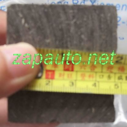 Изображение Колодка тормозная кпп (диск)