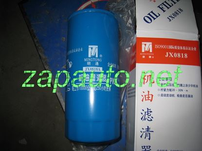 Изображение Фильтр масляный TD226B-6G, WP6G125