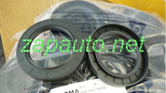 Изображение Сальник хвостовика XG932III, XG932H, XG935III, XG935H