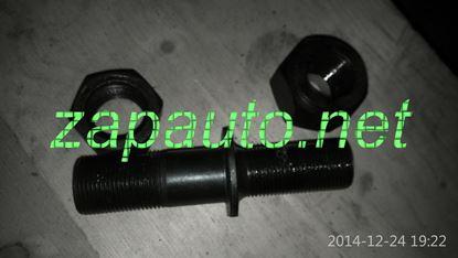 Изображение Шпилька колеса с гайками ZL50C, ZL40B, CLG855