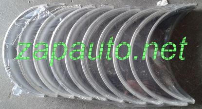 Изображение Вкладыши коренные YC4D80-T10, YC4D80-T20