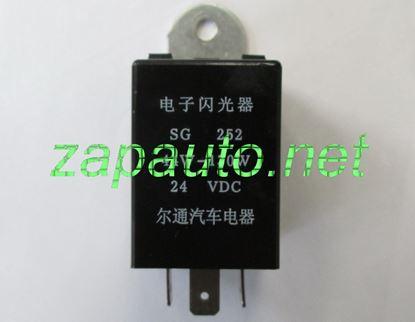 Изображение Реле поворота ZL30G, LW300F, LG930-1, LG933, LG936, PC30, ZL50G, LW500F, LG952, LG953, LG956, LG958, LG968