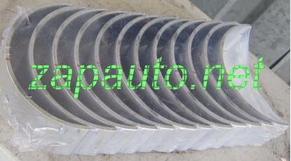 Изображение Вкладыши шатунные YC6108G, YC6B125