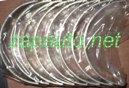 Изображение Вкладыши шатунные YC4D80-T10, YC4D80-T20