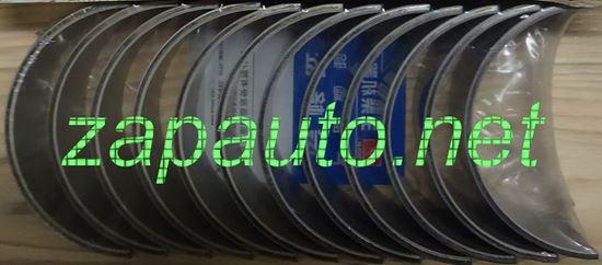 Изображение Вкладыши шатунные YC6M220G