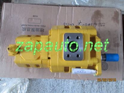 Изображение Насос гидравлики сдвоенный ZL50G
