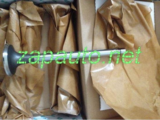 Изображение Клапан впускной YC6J125Z-T20, YC4D80-T10, YC4D80-T20