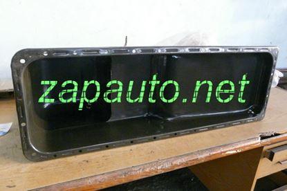 Изображение Поддон масляный YC6B125-T10, YC6J125Z-T20