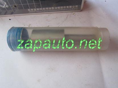 Изображение Распылитель YC6108G, YC6B125-T10, YC6B125-T11, YC6B125-T20, YC6B125-T21, YC4D80-T10, YC4D80-T20