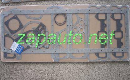 Изображение Ремкомплект (прокладки) YC6B125-T10, YC6B125-T11, YC6B125-T20, YC6B125-T21