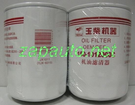 Изображение Фильтр масляный YC4D80-T10, YC4D80-T20