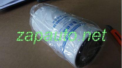 Изображение Фильтр топливный тонкой очистки YC6B125-T10, YC6B125-T20, YC6B125-T21 M14