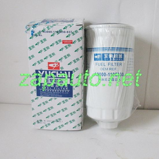 Изображение Фильтр топливный тонкой очистки YC6B125-T10, YC6B125-T20, YC6B125-T21 M16