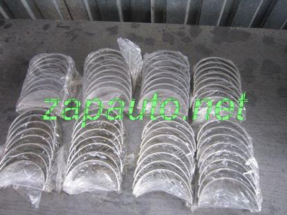 Изображение Вкладыши коренные LR4105, YTR4105, LR4A3