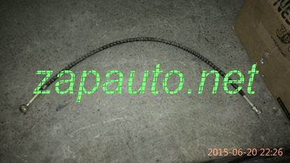 Изображение Трубка тормозная переднего моста LG933, LG936, LG936L,, LG938, LG938L