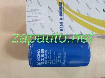 Изображение Фильтр топливный ZL50C