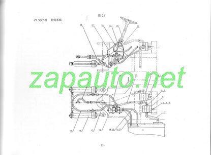 Изображение Цилиндр рулевой XG942