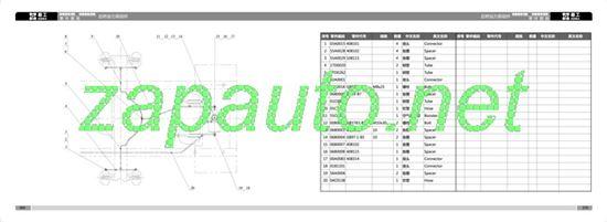 Изображение Шланг главного тормозного цилиндра задний XG951H, XG953H, XG955H