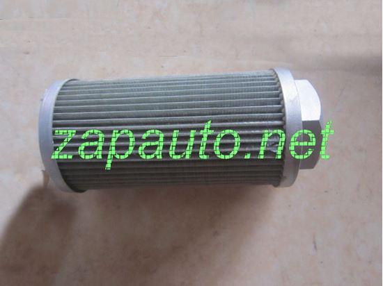 Изображение Элемент фильтра гидротрансформатора XG931III, XG931H