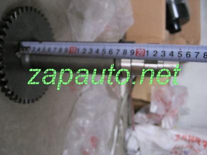 Изображение Вал-шестерня насоса кпп CLG836, ZL50C new