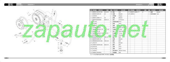 Изображение Шланг теплообменника кпп короткий XG932H, XG935H