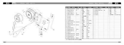 Изображение Шланг теплообменника кпп длинный XG951H, XG953H, XG955H