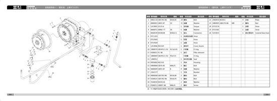 Изображение Шланг теплообменника кпп короткий XG951H, XG953H, XG955H