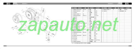 Изображение Шланг фильтра кпп длинный XG932H, XG935H, XG942H, XG951H, XG953H, XG955H