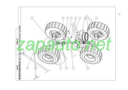 Изображение Вал карданный задний
