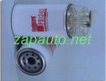 Изображение Фильтр топливный FS1242B