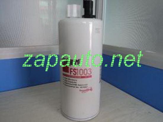Изображение Фильтр топливный FS1003