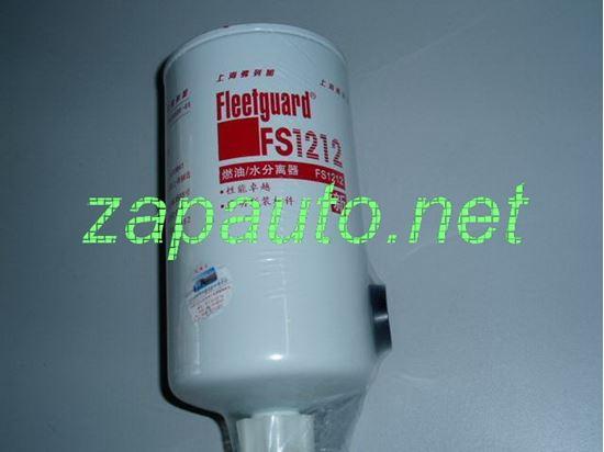Изображение Фильтр топливный FS1212