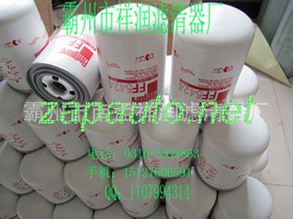 Изображение Фильтр топливный FF5424