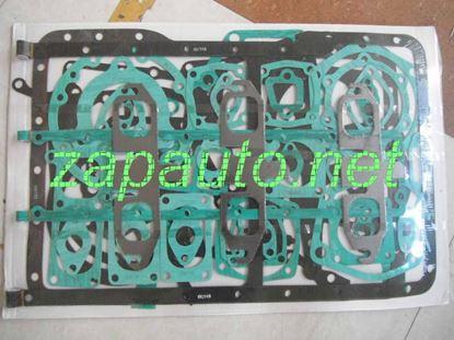 Изображение Ремкомплект (прокладки) C6121