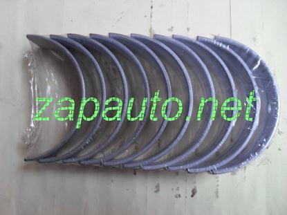 Изображение Вкладыши коренные C490BPG, 498BPG, A498BPG