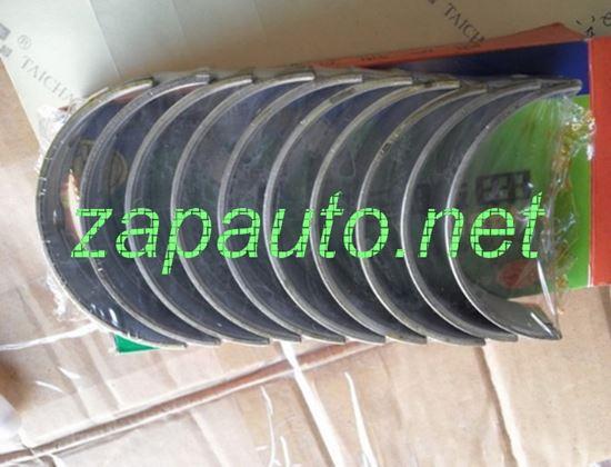 Изображение Вкладыши коренные NA485BPG, NB485BPG, NC485BPG