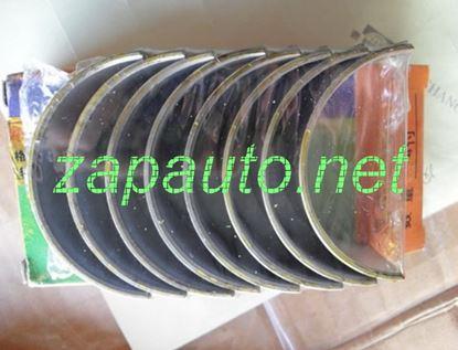 Изображение Вкладыши шатунные NA485BPG, NB485BPG, NC485BPG