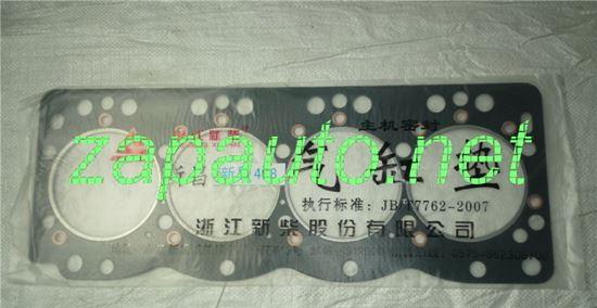 Изображение Прокладка головки блока цилиндров 498BPG, A498BPG