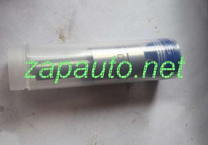 Изображение Распылитель NA485BPG, NB485BPG, 490BPG
