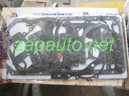 Изображение Ремкомплект (прокладки) A490BPG, C490BPG