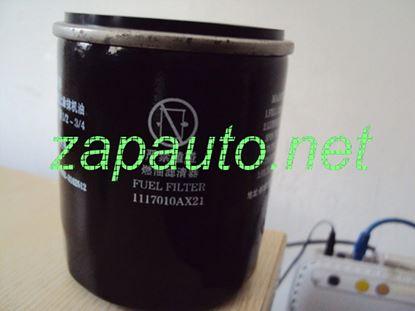 Изображение Фильтр топливный тонкой очистки CA498
