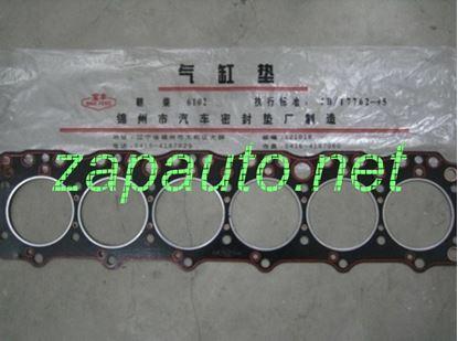 Изображение Прокладка головки блока цилиндров CY6102BG