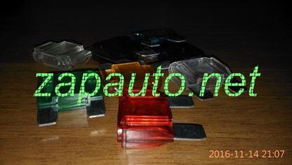Изображение Предохранитель (набор из 8-ми штук) фронтального погрузчика
